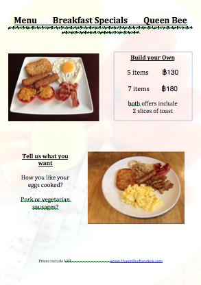 Breakfast 1 2013-07-19 at 19.38.00